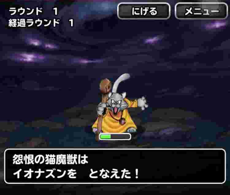f:id:shohei_info:20180101200921j:plain