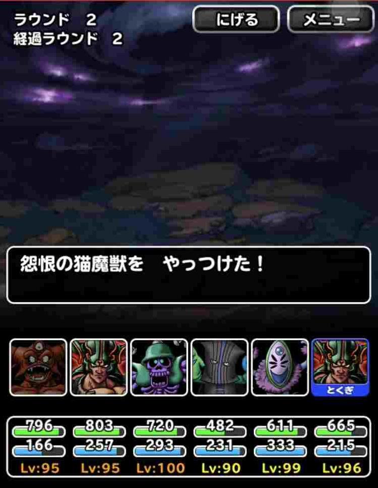 f:id:shohei_info:20180101202114j:plain