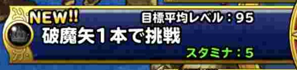 f:id:shohei_info:20180101202309j:plain