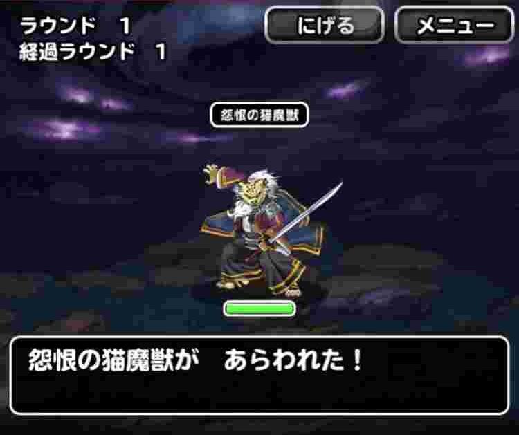 f:id:shohei_info:20180101202513j:plain