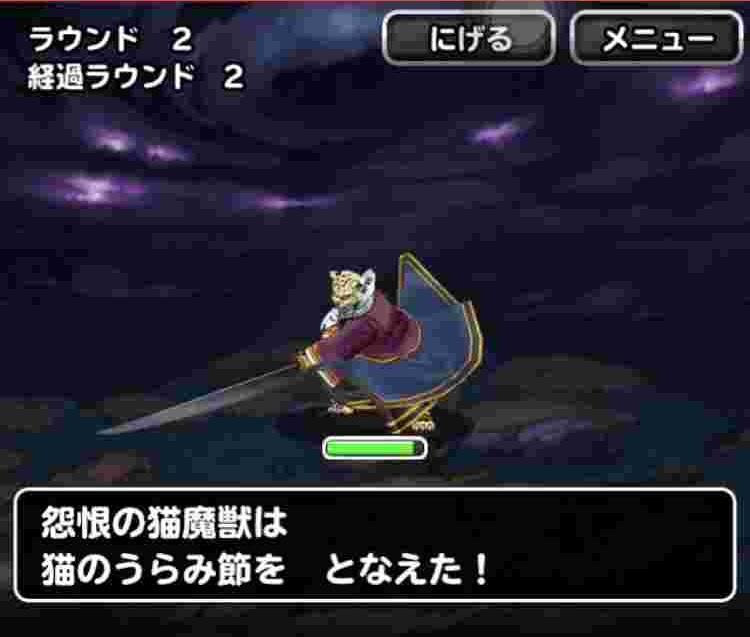 f:id:shohei_info:20180101203507j:plain
