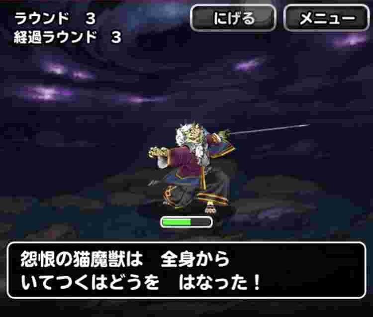 f:id:shohei_info:20180101203725j:plain