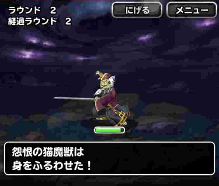 f:id:shohei_info:20180101204212j:plain