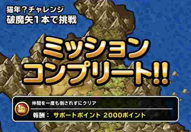 f:id:shohei_info:20180101205033j:plain