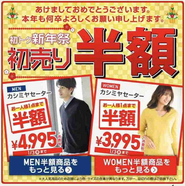 f:id:shohei_info:20180102180004j:plain