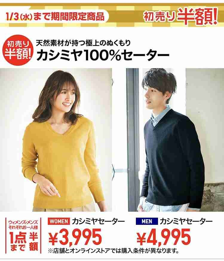 f:id:shohei_info:20180102180518j:plain