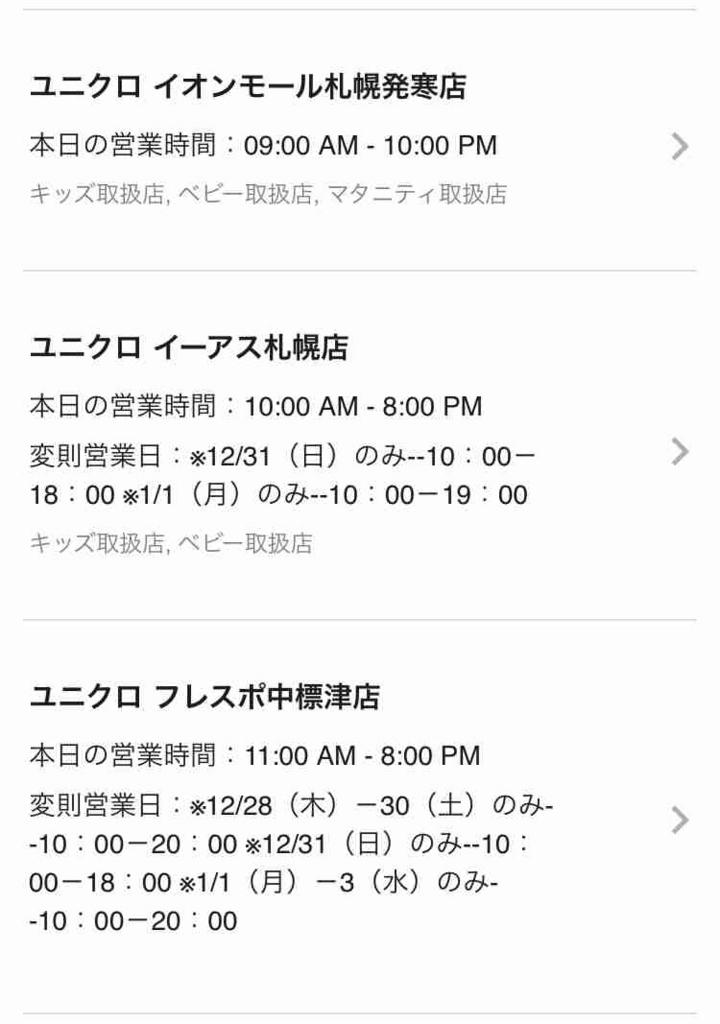 f:id:shohei_info:20180102182109j:plain