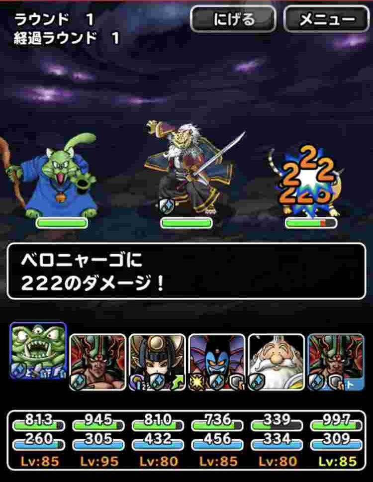 f:id:shohei_info:20180104085129j:plain