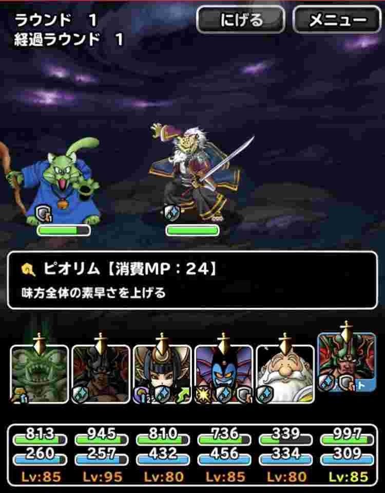 f:id:shohei_info:20180104085239j:plain