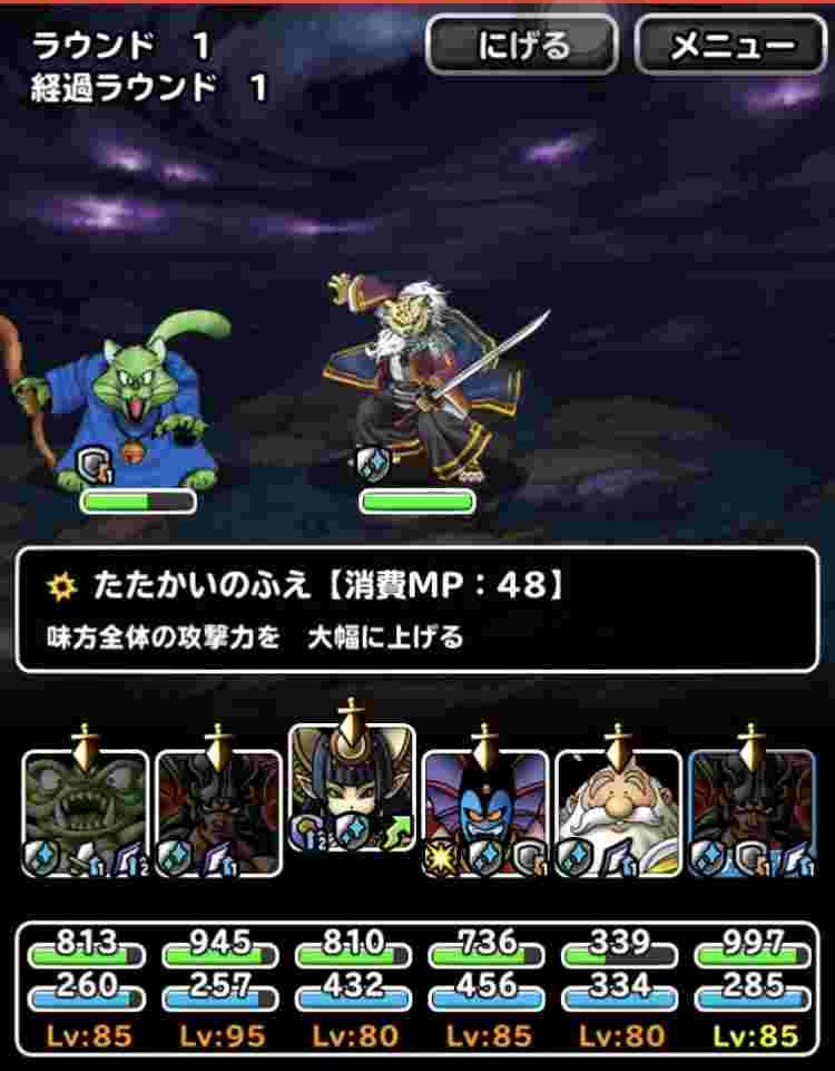 f:id:shohei_info:20180104085534j:plain