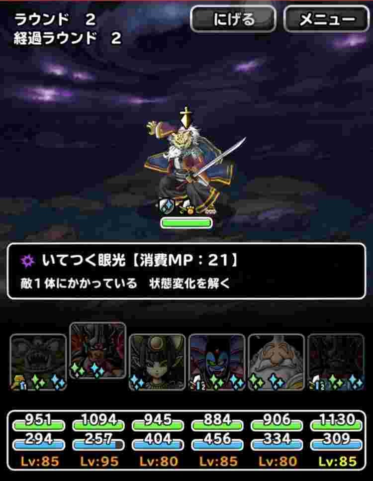 f:id:shohei_info:20180104090030j:plain