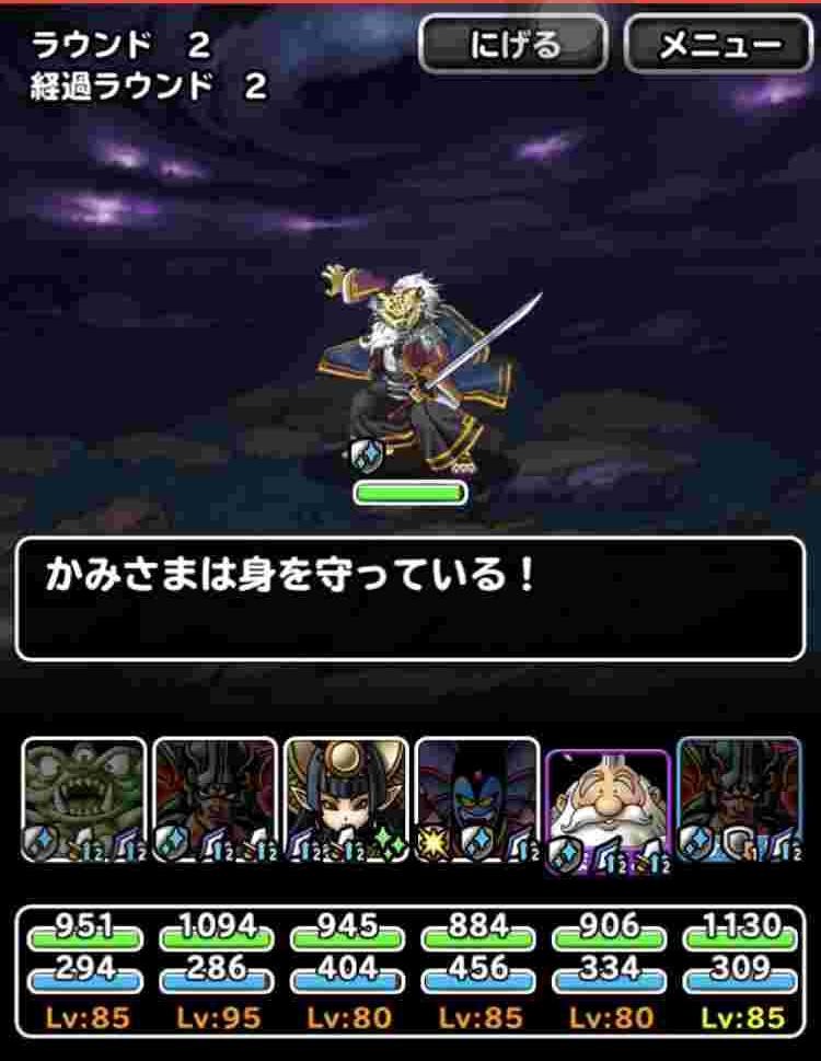 f:id:shohei_info:20180104090251j:plain