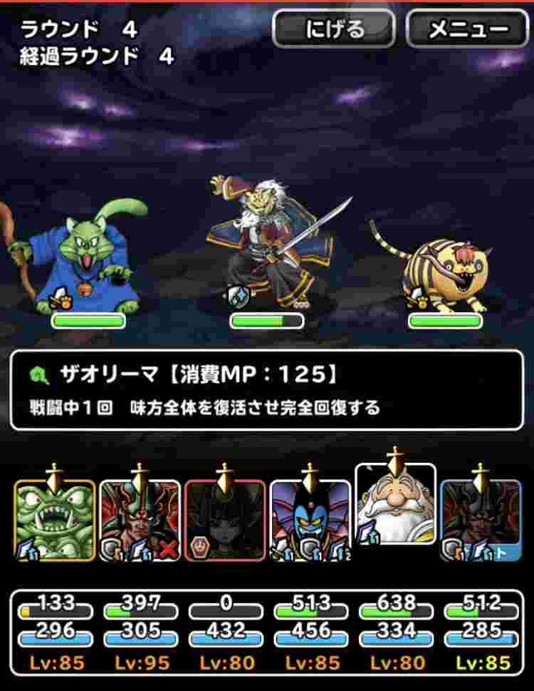 f:id:shohei_info:20180104090446j:plain