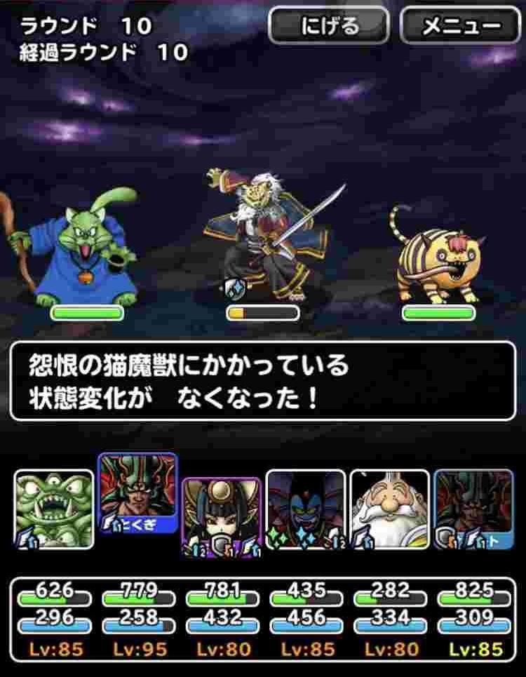 f:id:shohei_info:20180104090844j:plain