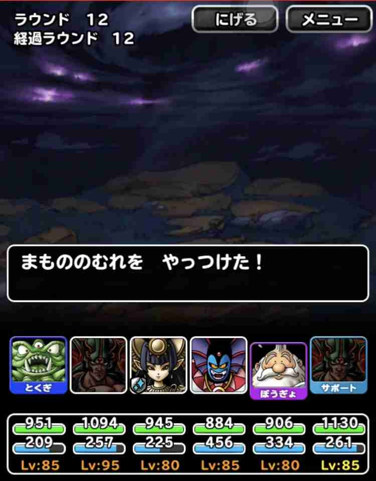 f:id:shohei_info:20180104091712j:plain