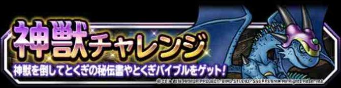 f:id:shohei_info:20180105164135j:plain