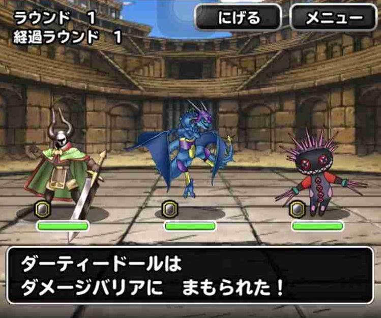 f:id:shohei_info:20180105164957j:plain