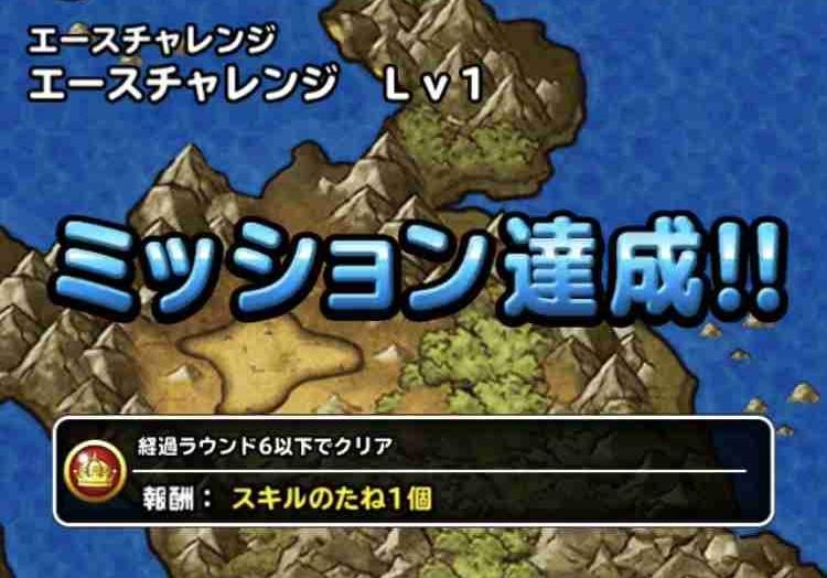 f:id:shohei_info:20180105165459j:plain