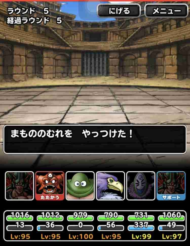 f:id:shohei_info:20180105171126j:plain