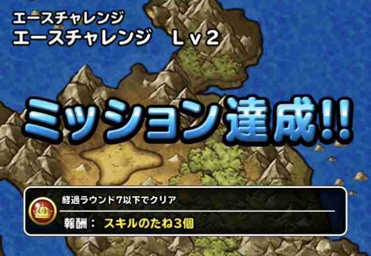 f:id:shohei_info:20180105171309j:plain