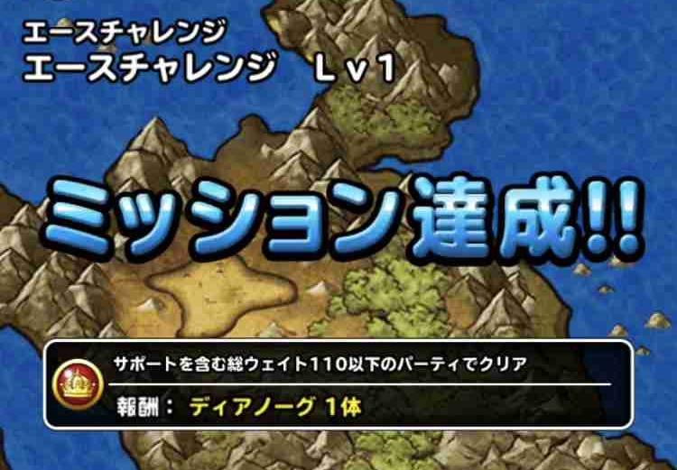 f:id:shohei_info:20180106075129j:plain