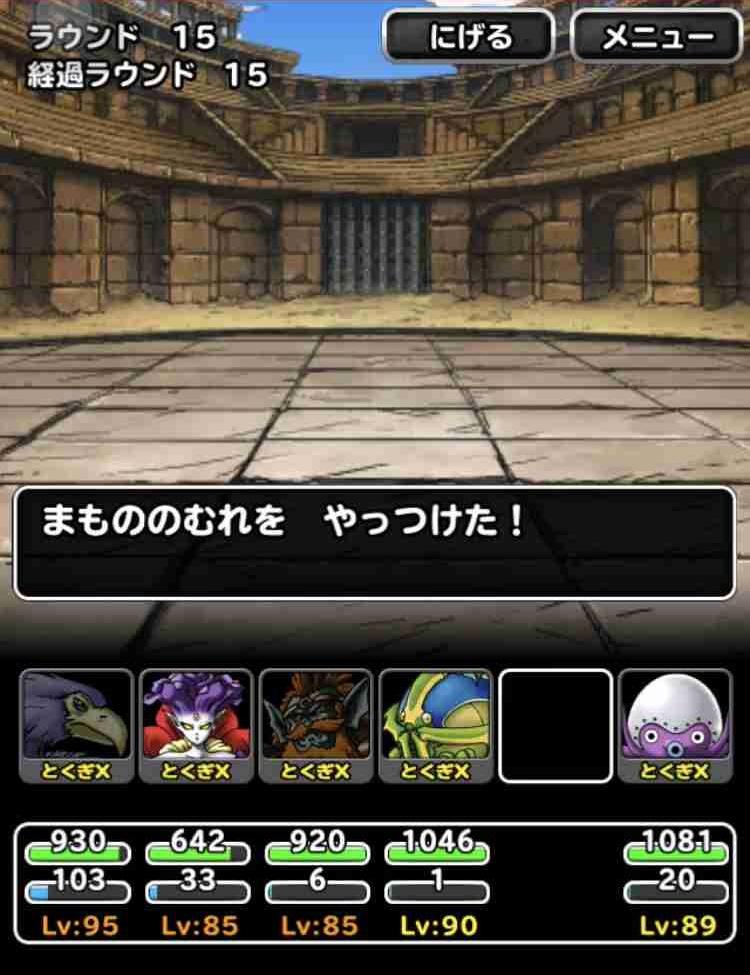 f:id:shohei_info:20180106083901j:plain