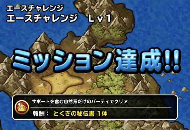 f:id:shohei_info:20180106083936j:plain