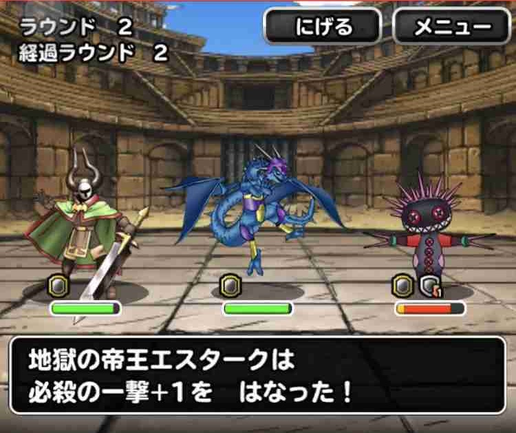 f:id:shohei_info:20180106084606j:plain