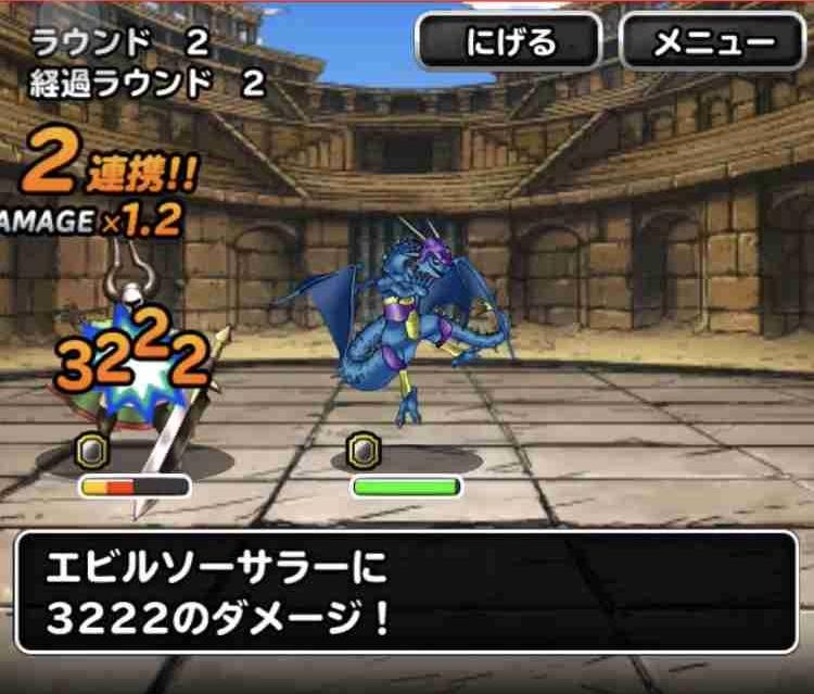 f:id:shohei_info:20180106085150j:plain