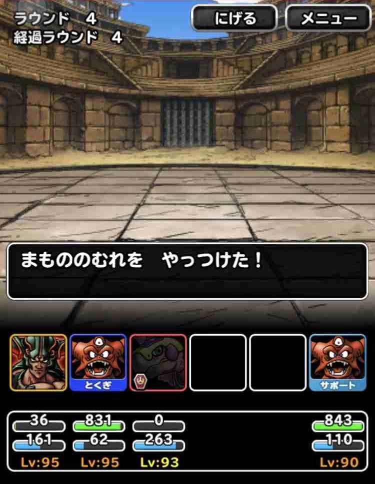 f:id:shohei_info:20180106085400j:plain