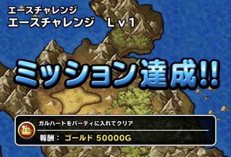 f:id:shohei_info:20180106090444j:plain