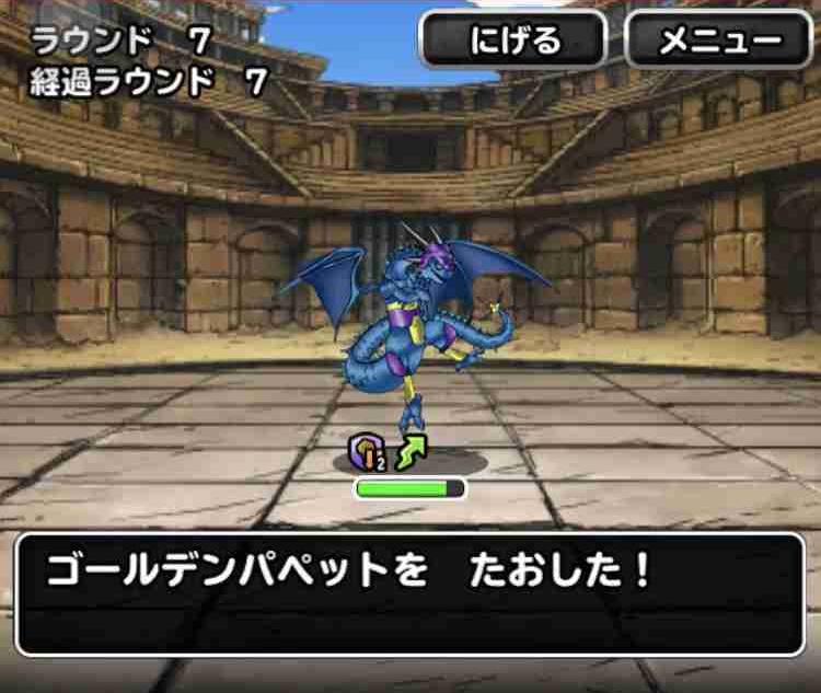 f:id:shohei_info:20180106100625j:plain