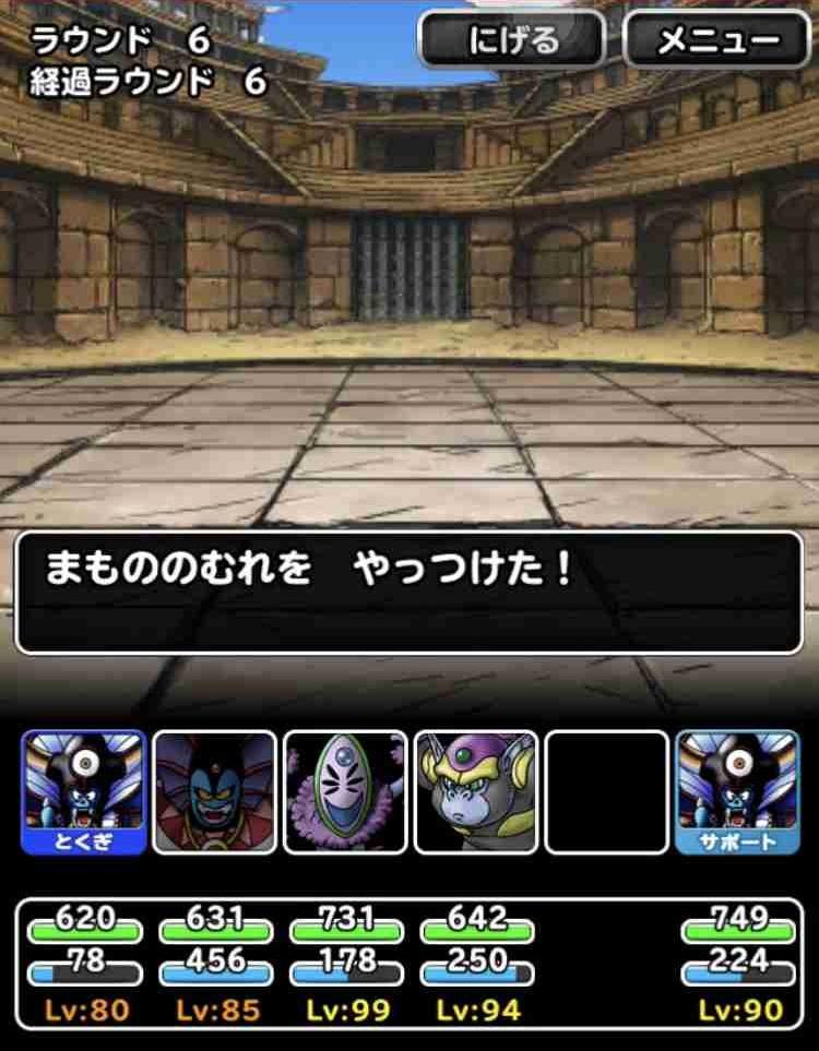 f:id:shohei_info:20180106105516j:plain
