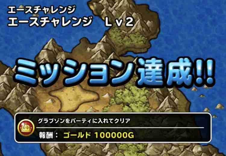 f:id:shohei_info:20180106105530j:plain
