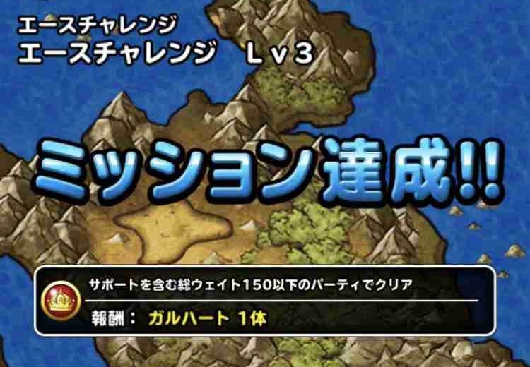 f:id:shohei_info:20180106154837j:plain