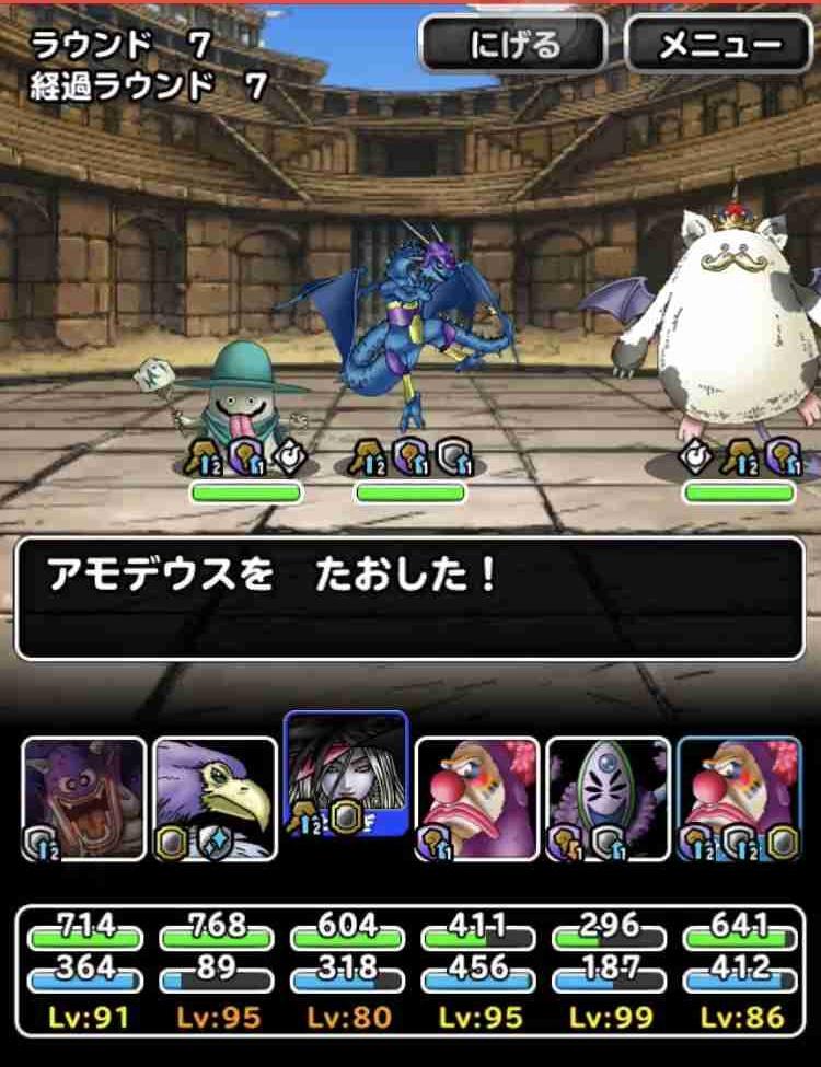 f:id:shohei_info:20180106160216j:plain
