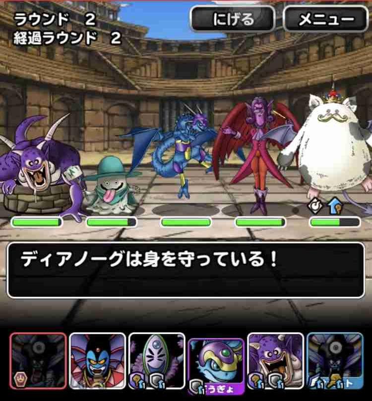 f:id:shohei_info:20180106181820j:plain