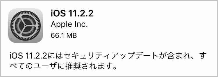 f:id:shohei_info:20180109085714j:plain