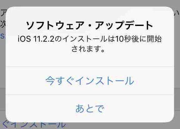 f:id:shohei_info:20180109090323j:plain