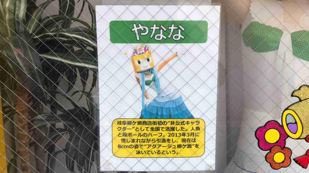 f:id:shohei_info:20180111092856j:plain