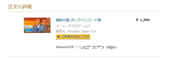f:id:shohei_info:20180115100958j:plain