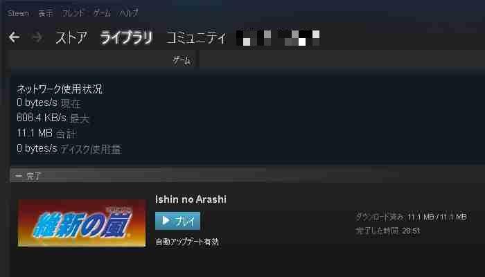 f:id:shohei_info:20180115101140j:plain