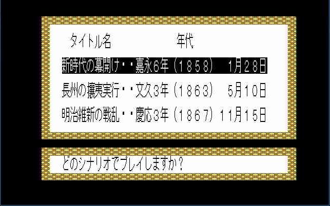 f:id:shohei_info:20180115101603j:plain