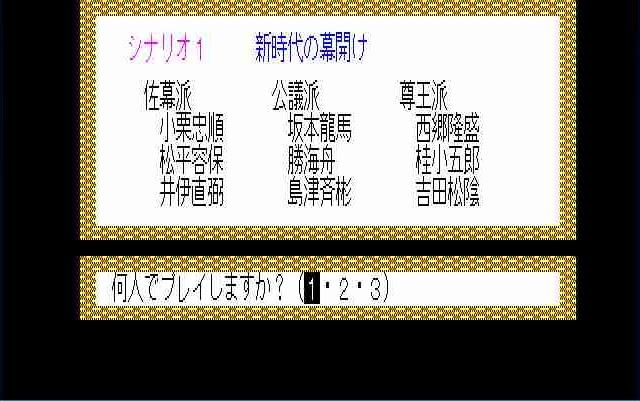 f:id:shohei_info:20180115101613j:plain