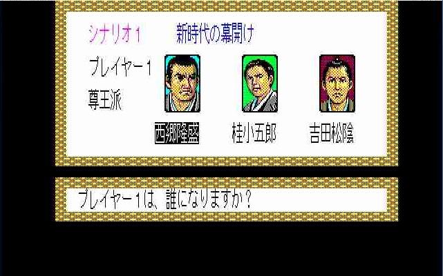 f:id:shohei_info:20180115101626j:plain