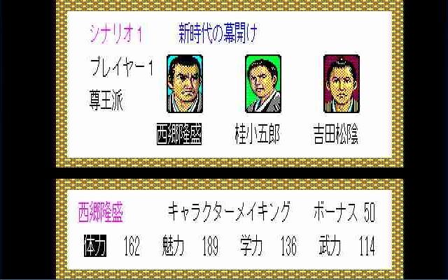 f:id:shohei_info:20180115101639j:plain