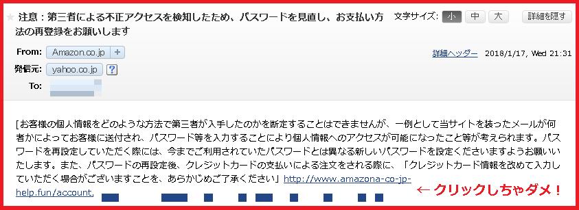 f:id:shohei_info:20180118084959p:plain