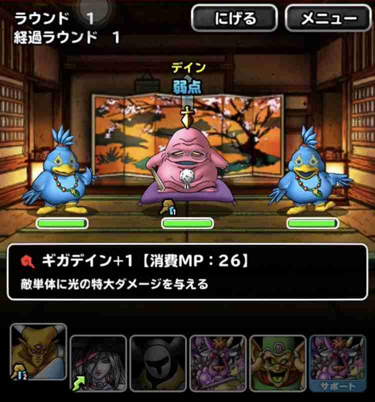 f:id:shohei_info:20180119090939j:plain