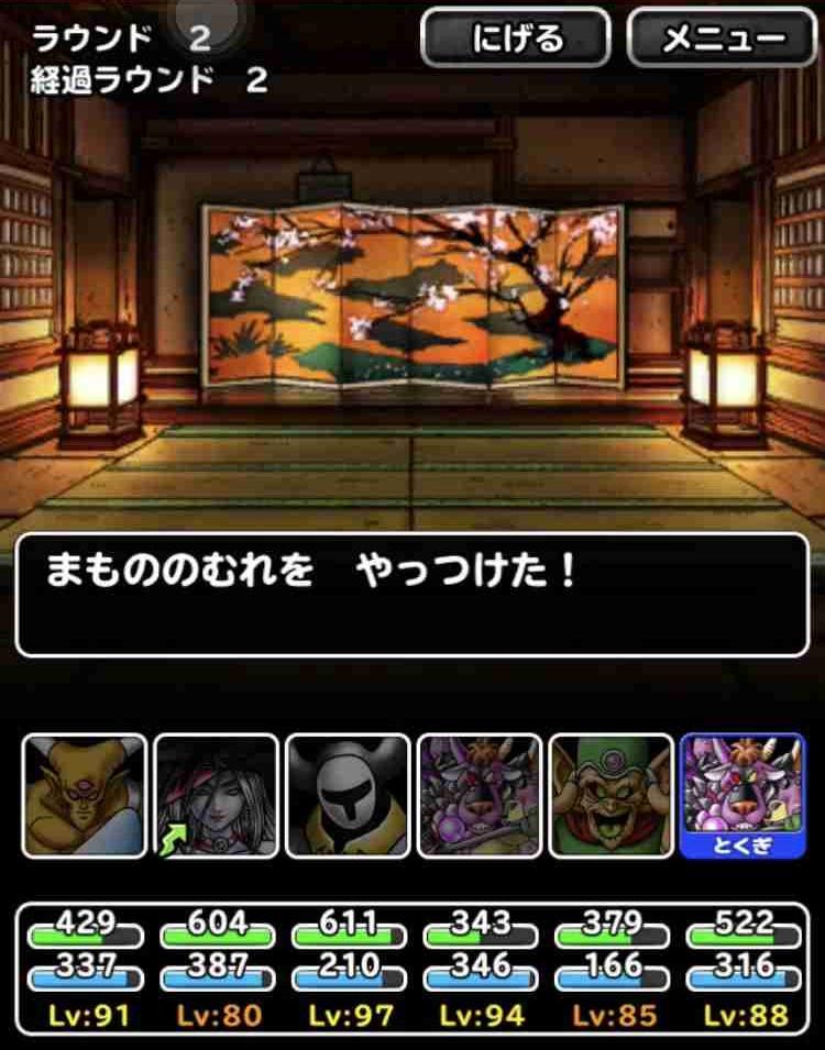f:id:shohei_info:20180119091022j:plain