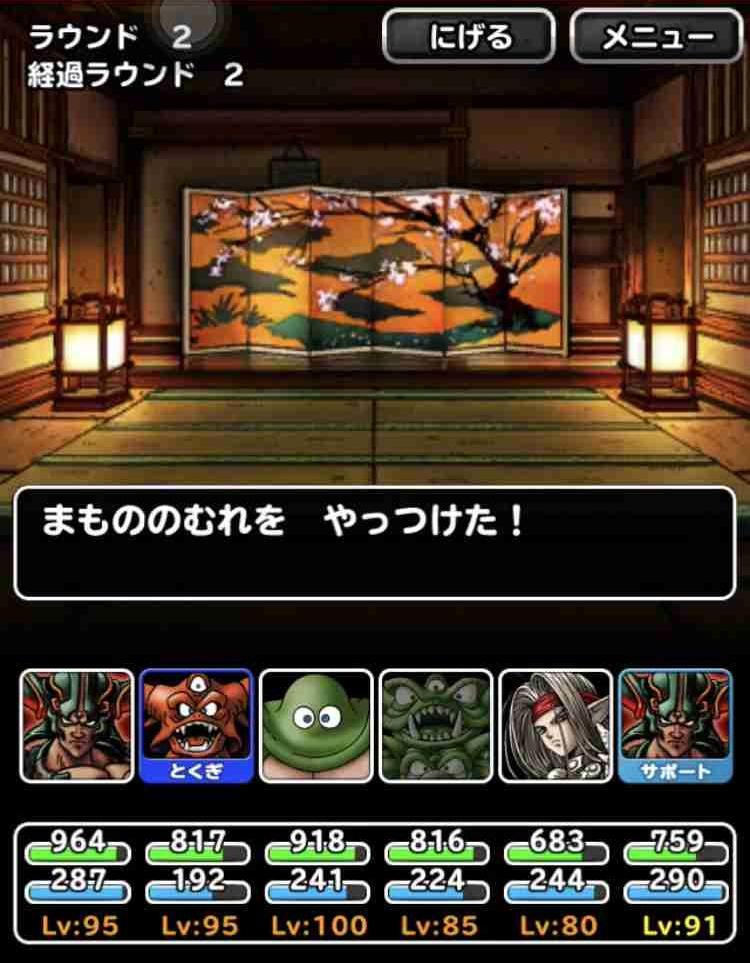 f:id:shohei_info:20180119092133j:plain